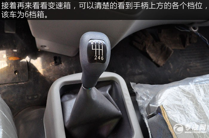 東風天錦洗掃車變速箱
