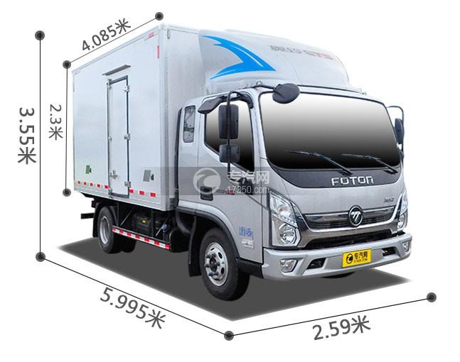福田奧鈴CTS排半冷藏車尺寸圖