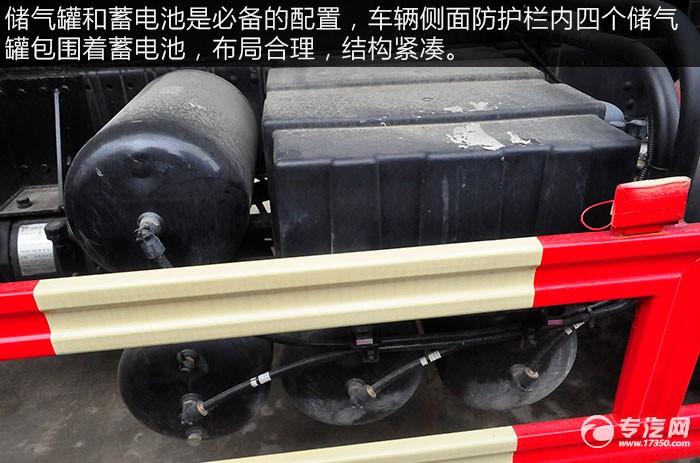 东风华神后双桥27.5方粉粒物料运输车评测之底盘储气罐、蓄电池
