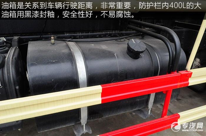 东风华神后双桥27.5方粉粒物料运输车评测之底盘油箱