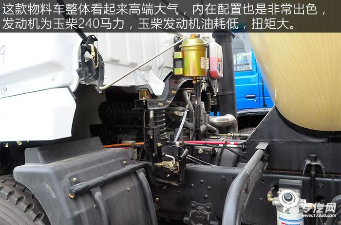 东风华神后双桥27.5方粉粒物料运输车评测之发动机