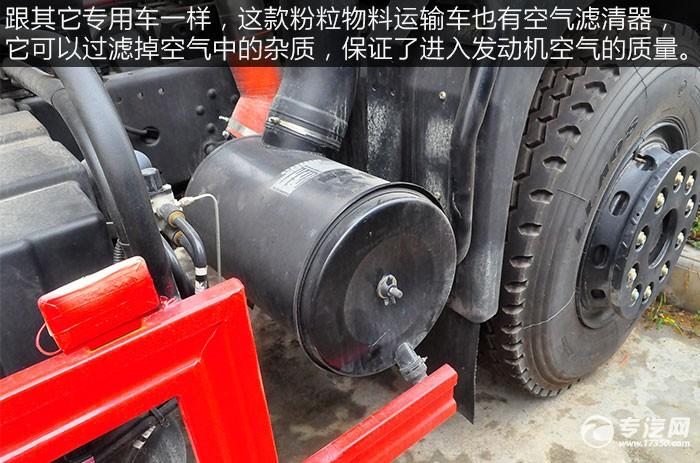 东风华神后双桥27.5方粉粒物料运输车评测之底盘空气滤清器