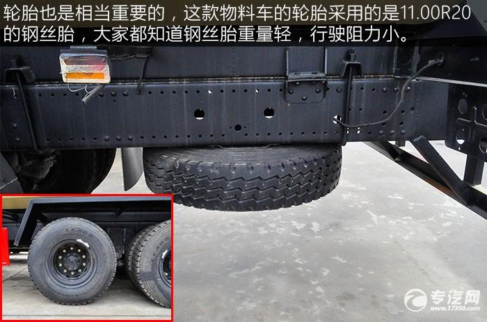 东风华神后双桥27.5方粉粒物料运输车评测之底盘轮胎