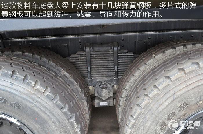 东风华神后双桥27.5方粉粒物料运输车评测之底盘钢板弹簧