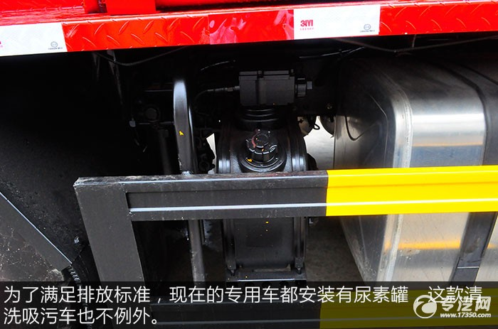 東風天龍前四后八清洗吸污車評測尿素罐