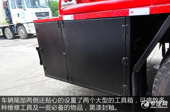 东风天龙前四后八清洗吸污车评测工具箱