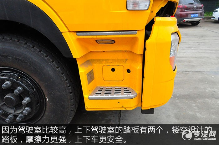 東風天龍前四后八清洗吸污車評測踏板