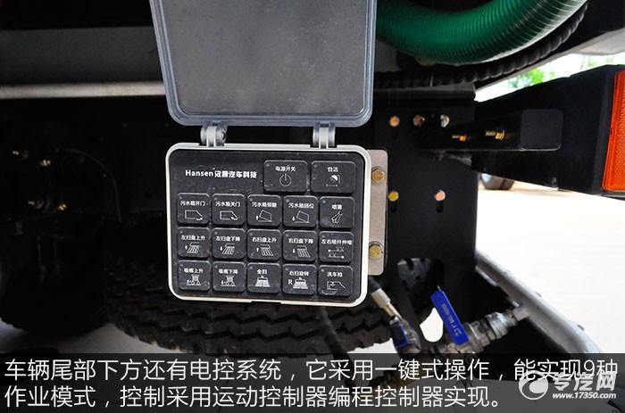 东风天锦洗扫车高压水泵