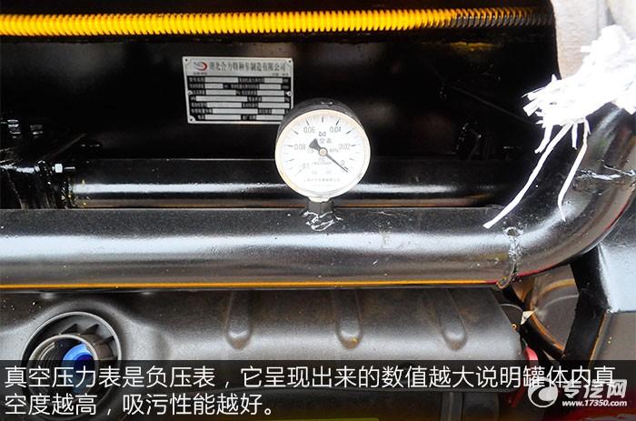 福田时代小卡之星2.31方吸粪车真空表