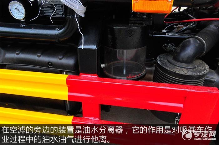 福田時代小卡之星2.31方吸糞車油水分離器