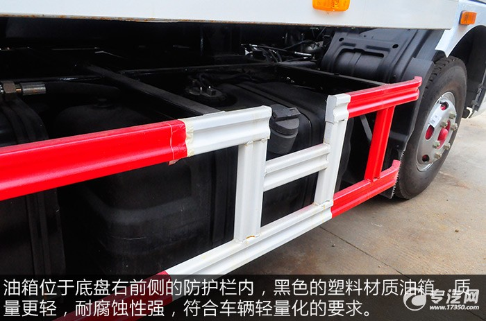 东风凯普特K7一拖二清障车评测之油箱