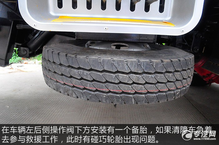 东风凯普特K7一拖二清障车评测之备胎