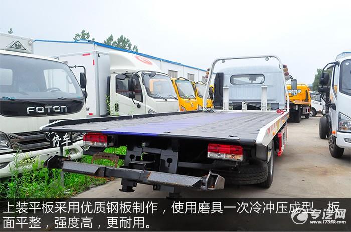 东风凯普特K7一拖二清障车评测之板材
