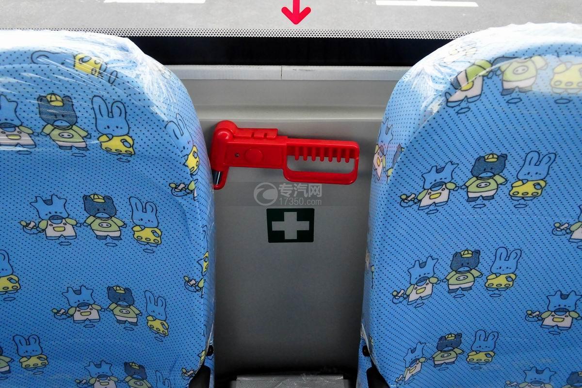 金龙海格19座幼儿专用校车安全锤