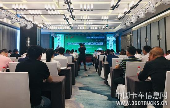 DFAC 2019年专改行业高峰论坛在襄阳隆重举办!