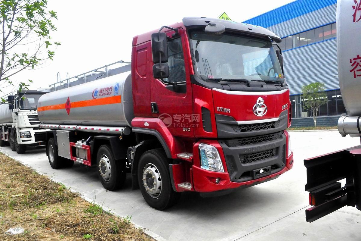 东风柳汽乘龙H5小三轴19.5方运油车右前45度图