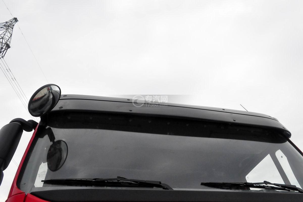 红岩杰狮M500前四后八粉粒物料运输车遮阳罩