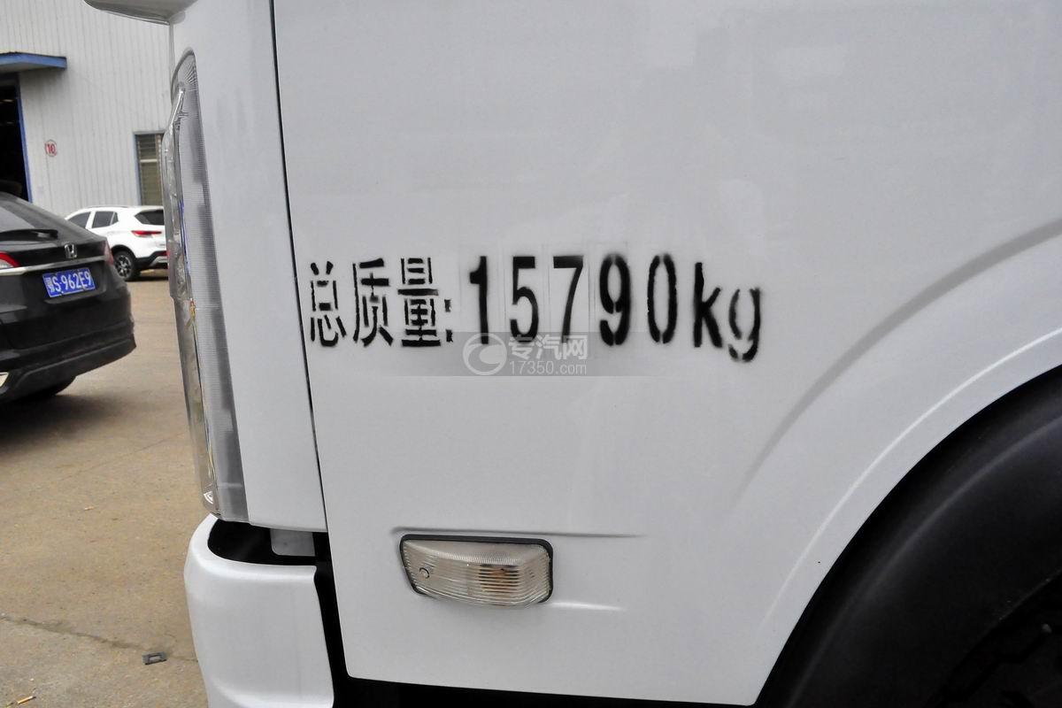 东风劲诺单桥3.65方搅拌车细节