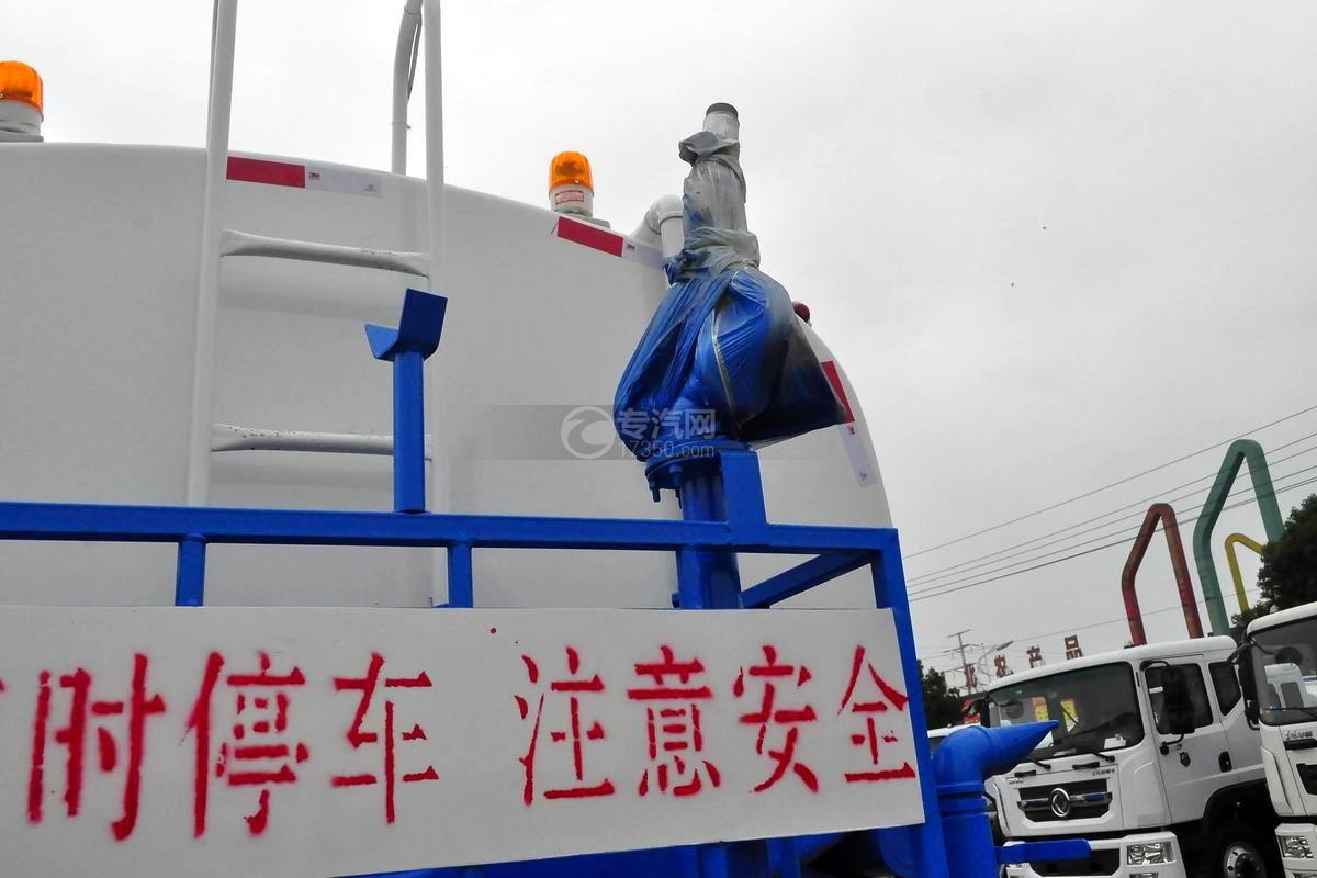 東風華神T5后雙橋14.5方灑水車罐體爬梯