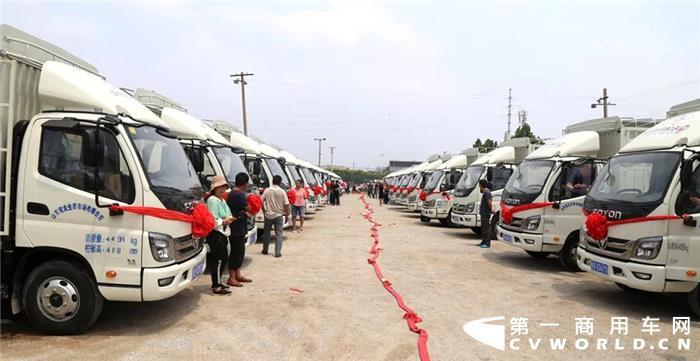 """福田时代M3再获200辆订单 赋能""""高效运输""""蔬菜供应链"""