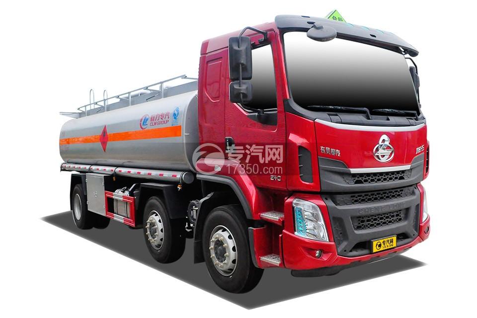东风柳汽乘龙H5小三轴19.5方运油车左前45度图