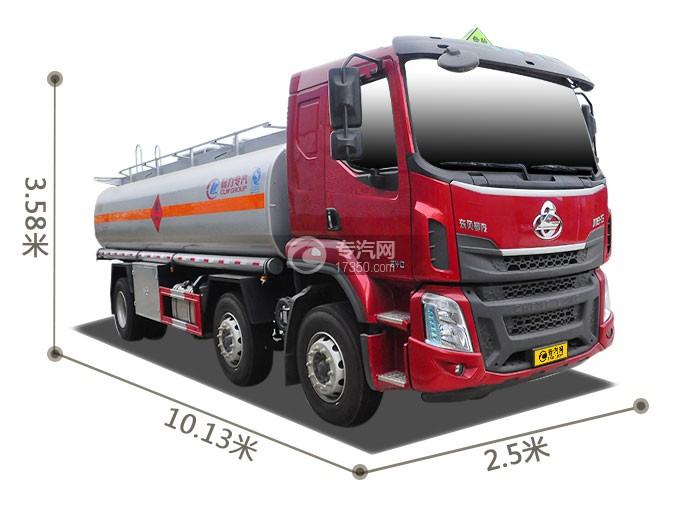 东风柳汽乘龙H5小三轴19.5方运油车外观尺寸图