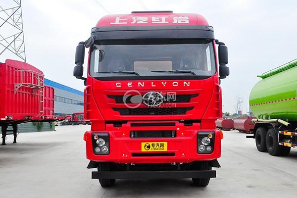 红岩杰狮M500前四后八粉粒物料运输车正前方位图
