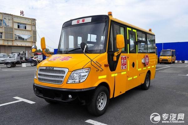 金龙海格19座幼儿专用校车