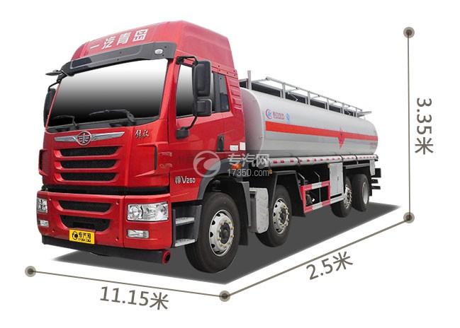 解放悍V前四后八22.7方运油车外观尺寸图