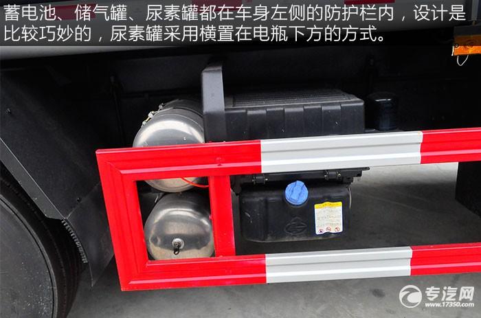 东风柳汽乘龙H5小三轴19.5方运油车评测蓄电池、储气罐、尿素罐