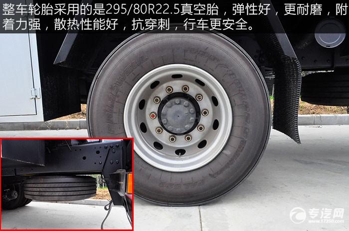 东风柳汽乘龙H5小三轴19.5方运油车评测轮胎