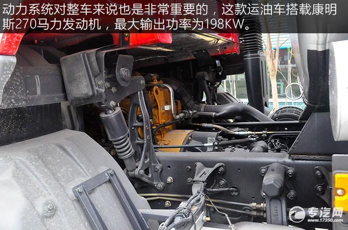 东风柳汽乘龙H5小三轴19.5方运油车评测发动机