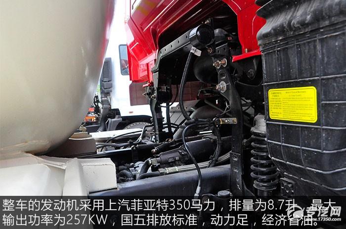 红岩杰狮M500前四后八粉粒物料运输车评测发动机