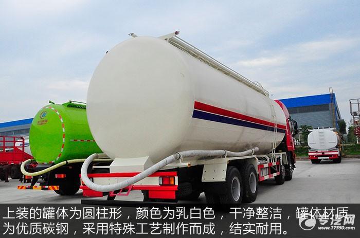红岩杰狮M500前四后八粉粒物料运输车评测罐体