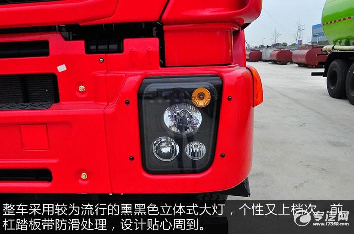 红岩杰狮M500前四后八粉粒物料运输车评测车灯
