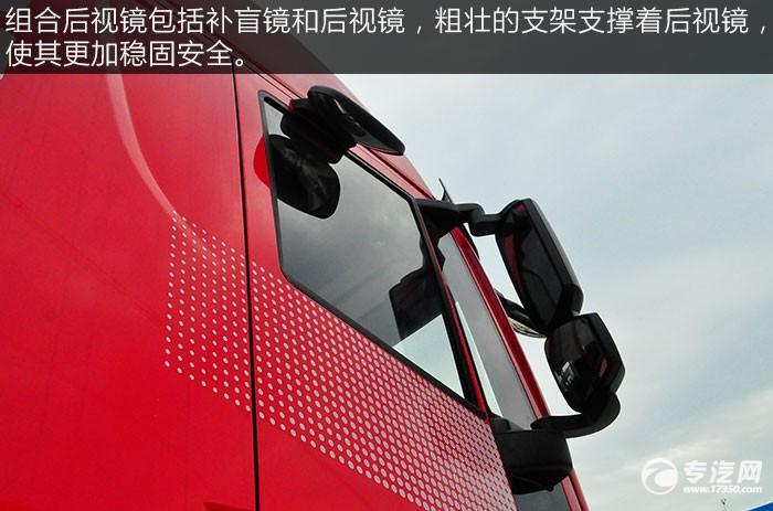 红岩杰狮M500前四后八粉粒物料运输车评测后视镜