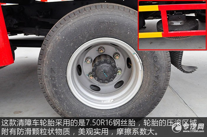 江淮骏铃V7国六一拖二清障车评测轮胎