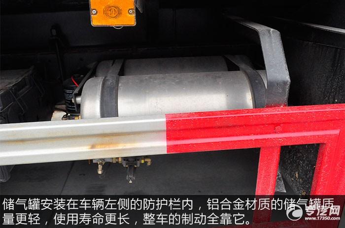 解放龙V小三轴18.3方加油车评测储气罐