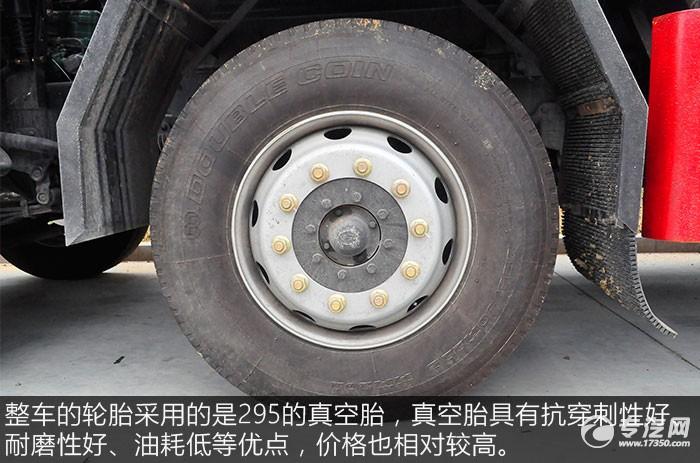 解放龙V小三轴18.3方加油车评测轮胎