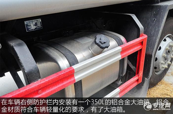 解放龙V小三轴18.3方加油车评测油箱