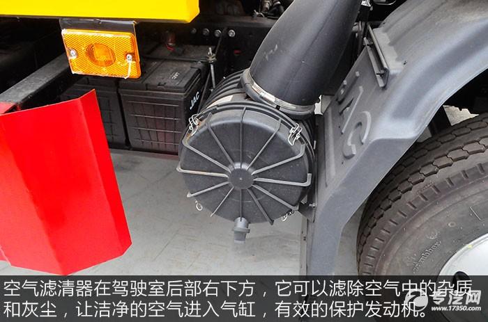 江淮骏铃V7国六一拖二清障车评测空气滤清器