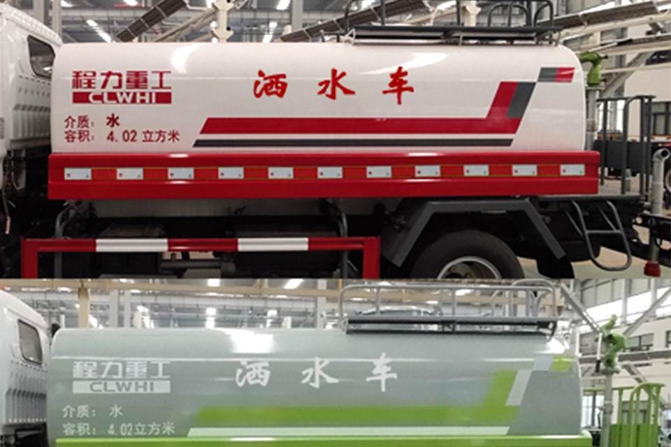 东风多利卡3.8方国六洒水车厢体