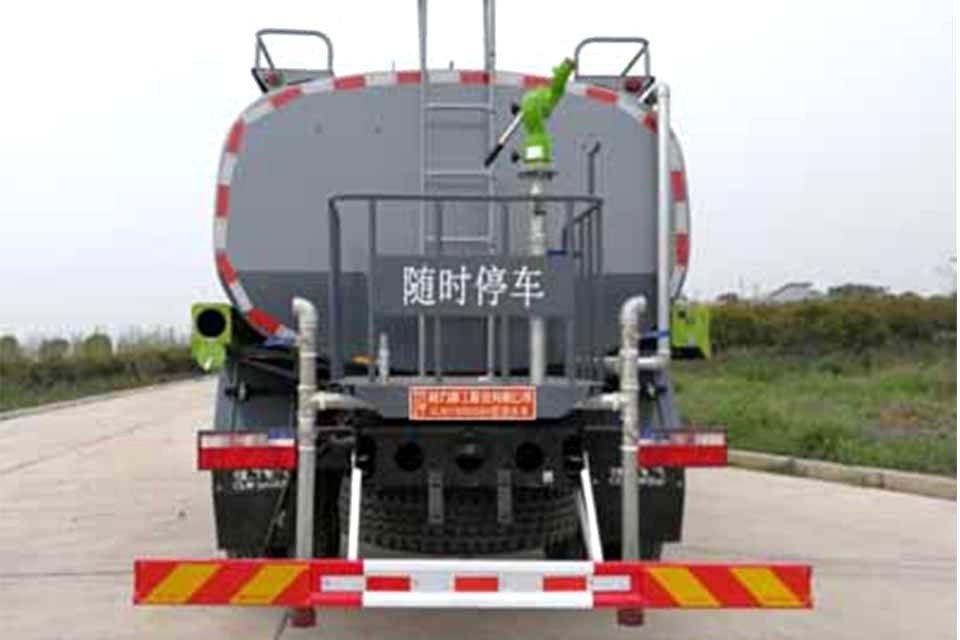 东风天锦9.2方国六洒水车正后图