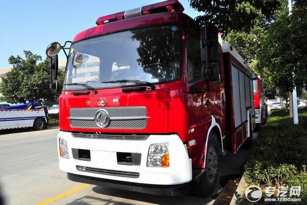 化工厂起火需哪种消防车来帮忙