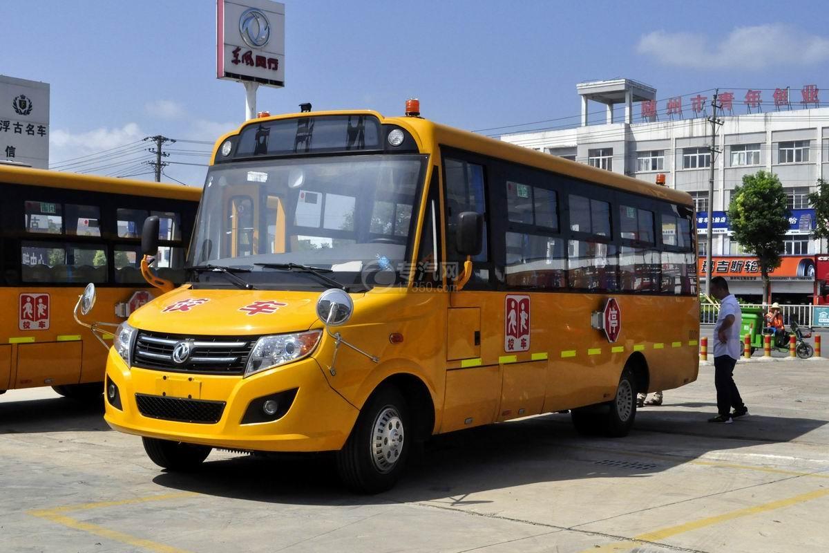 东风42座幼儿专用校车
