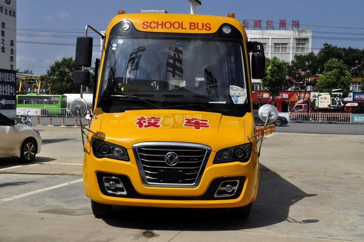 東風56座小學生專用校車正面圖