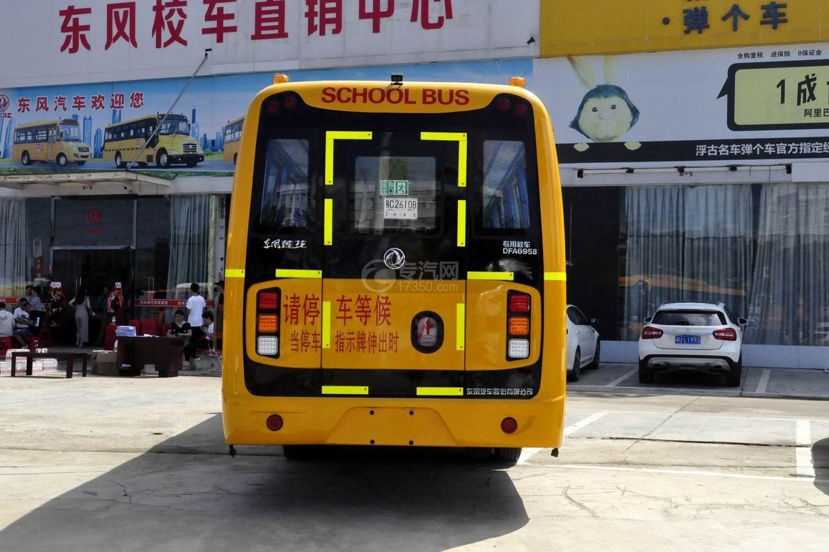 東風56座小學生專用校車正后方圖