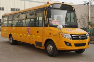 東風56座小學生專用校車