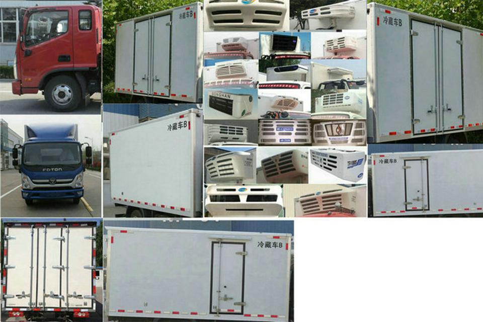 福田4.085米国六冷藏车驾驶室、机组