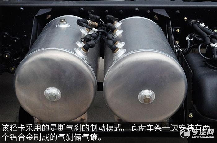 大运祥龙国六183马力3550轴距轻卡储气罐